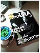 【MEN'S URA】