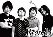 Revolt(大分)
