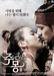 韓国ドラマサイト