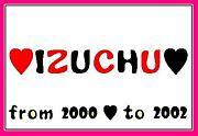 いずちゅう☆2002年度卒業生☆