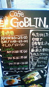 広尾の隠れ家Goblin.Cafe