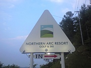 NORTHERN ARC RESORT スキー場