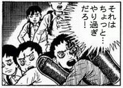 おとなのアフレコ漫画(仮)