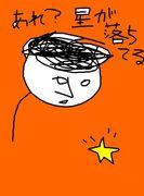 情熱の法沢雄三コミュニティ