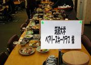 筑波大学フェアリースキークラブ