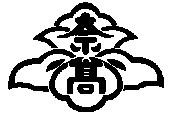 奈良高校卒業生 in 関東