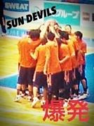 SUNDEVILSバスケットボール部