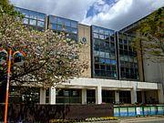 静岡市立美和小学校