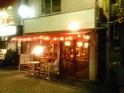高円寺アメリカ料理「ELPATO」