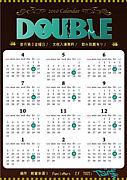 毎月第3金曜日「DOUBLE」