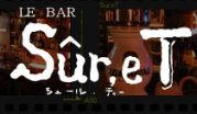 Sur,e T(シュールティー)