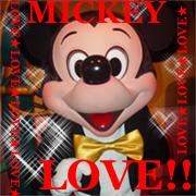ミッキーへの愛が押さえきれない