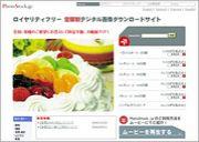 PhotoStock.jp