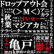 ◆◆D.O.会◆◆