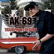 AK-69愛好者の集い♪