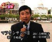 【NHK】手嶋龍一【元支局長】