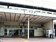★★平井駅★★