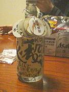 熊本ガムテープ協会