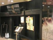 月の雫 アトレ上野店