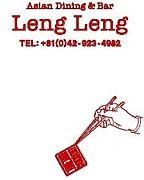 cafe Leng Leng