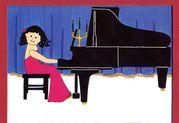 the ピアノ教室