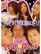 team★パワフル!