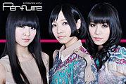 Perfume☆平成元年度生まれの会