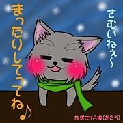 森の愉快な動物@ニコニコ生放送
