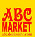 ABC-MARKET