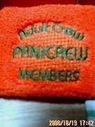 PaniCrew AdultCrew