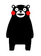 熊本のイベント情報