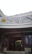 バリマタハリホテル