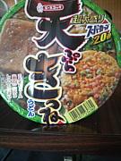 カップラーメン's〜アイチ