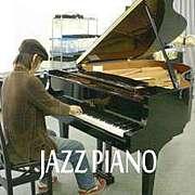 ジャズピアニスト田中和音