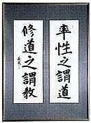 広島修道大学 2011年度入学生