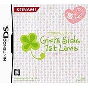 ときめきメモリアルGS 1st Love