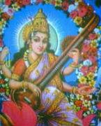 サラスバティー インドの神様