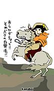 同大 文化史学科 ☆2008☆