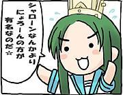 にょろーんちゅるやさん(アニメ)