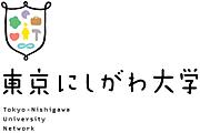 東京にしがわ大学