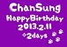 チャンソン誕生日スローガン企画