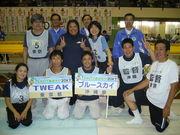 【TWEAK】