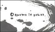 ? Ogyomo Movie Co.