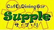 Cafe&Dining Bar Supple