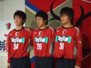 鹿島06入団組