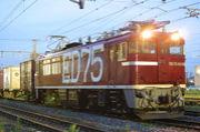 【ナナゴー】ED75形電気機関車