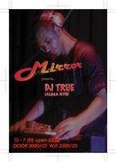 DJ True 〜ALMA Party NYC〜