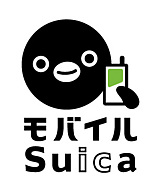 モバイルsuica for gay