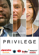 PRIVILEGE by Gary Mcleod