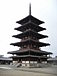 日本全国五重塔・三重塔を巡る旅